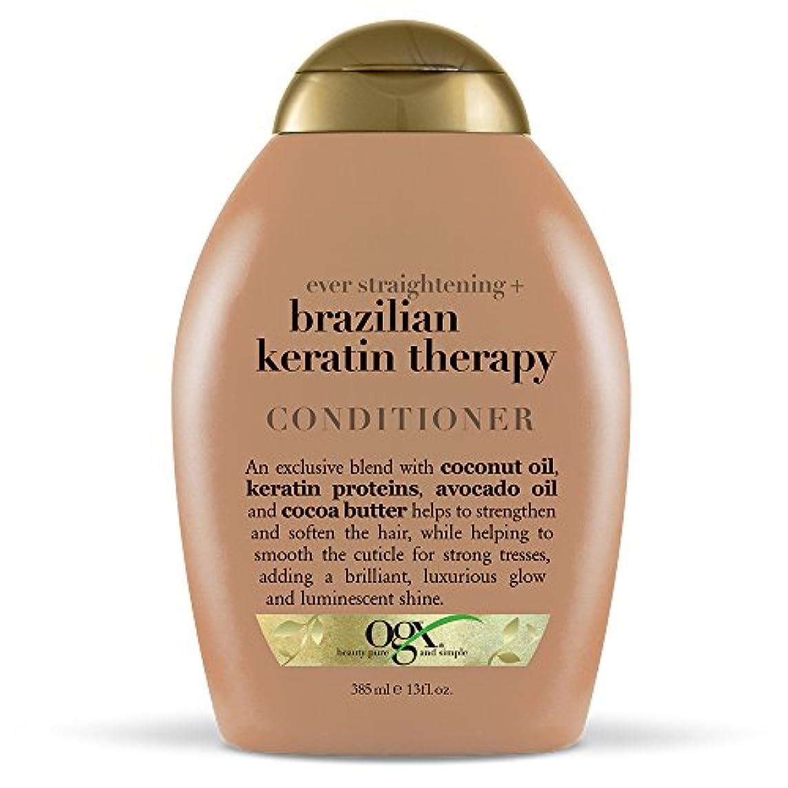 キャスト確かにサドルOrganix Conditioner Brazilian Keratin Therapy 385 ml (並行輸入品)