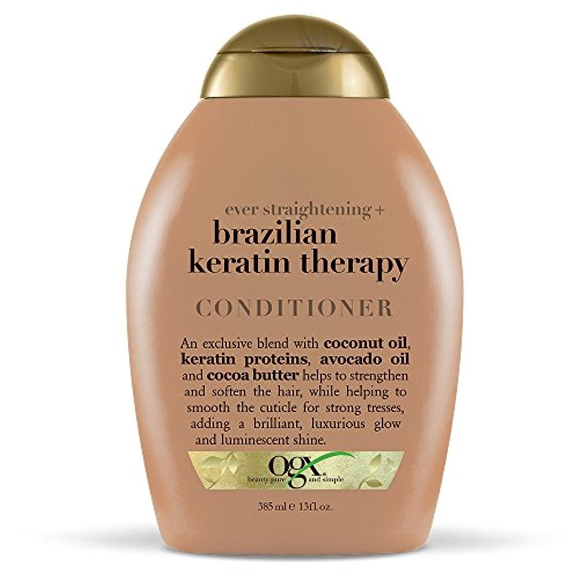 こどもの日やむを得ないマーケティングOrganix Conditioner Brazilian Keratin Therapy 385 ml (並行輸入品)
