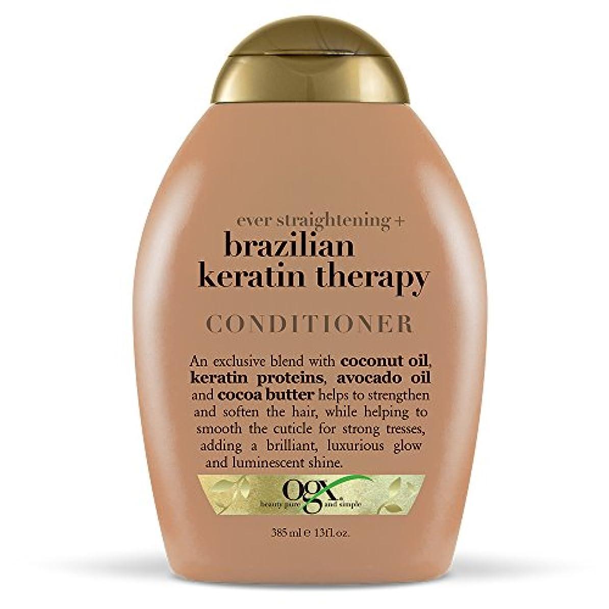 黒人種病気Organix Conditioner Brazilian Keratin Therapy 385 ml (並行輸入品)