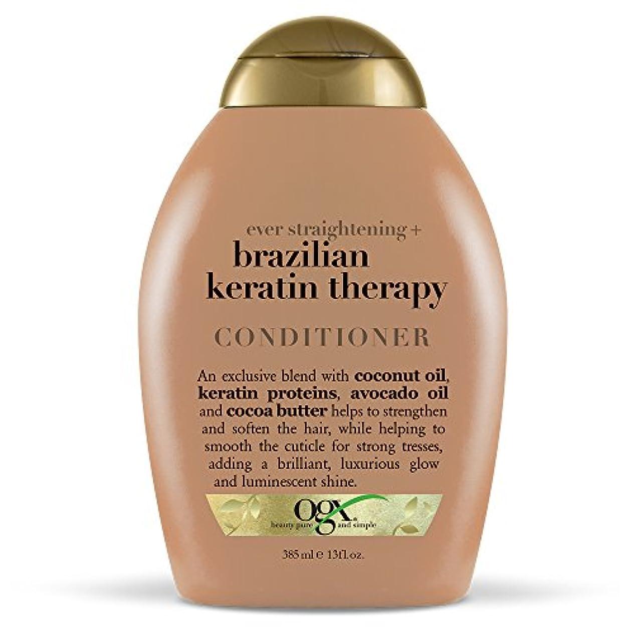 音声学完了ユーザーOrganix Conditioner Brazilian Keratin Therapy 385 ml (並行輸入品)