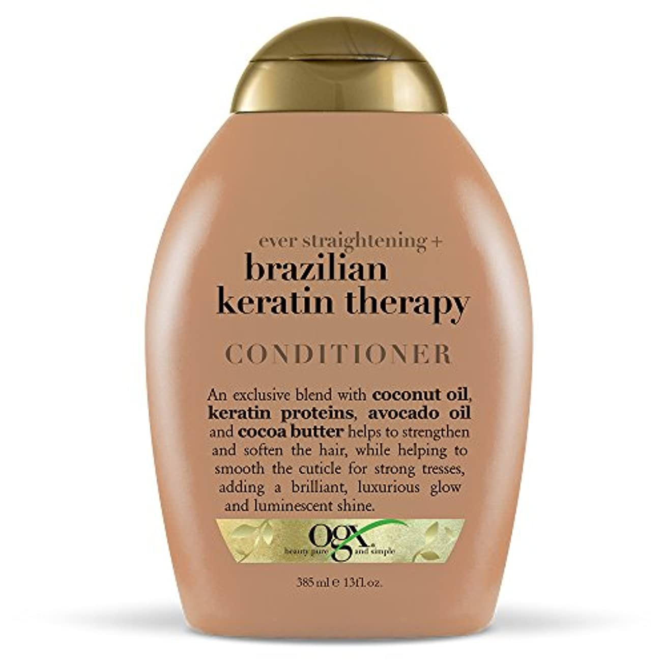 ただ建築家ブレスOrganix Conditioner Brazilian Keratin Therapy 385 ml (並行輸入品)