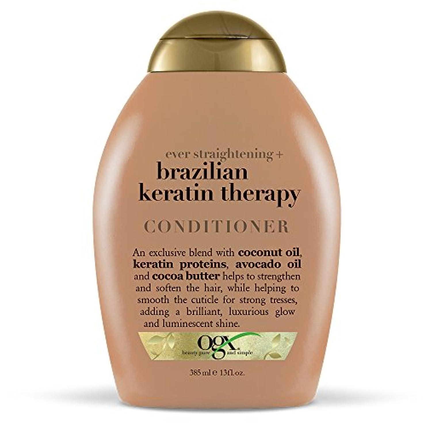 低下貫通する小道具Organix Conditioner Brazilian Keratin Therapy 385 ml (並行輸入品)