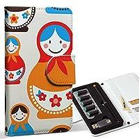 スマコレ ploom TECH プルームテック 専用 レザーケース 手帳型 タバコ ケース カバー 合皮 ケース カバー 収納 プルームケース デザイン 革 ユニーク その他 キャラクター 花 カラフル 003448