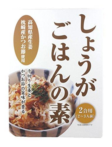 タケサン しょうがごはんの素 炊き込みごはんの素 高知県産生姜・枕崎産かつお節使用 1個 205g タケサンフーズ