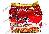 中華インスタントラーメン 焼き牛肉入り 95g×5セット  (康師傅紅焼牛肉麺)