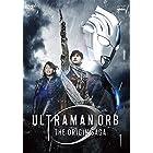 【Amazon.co.jp限定】ウルトラマンオーブ THE ORIGIN SAGA Vol.1 [DVD]