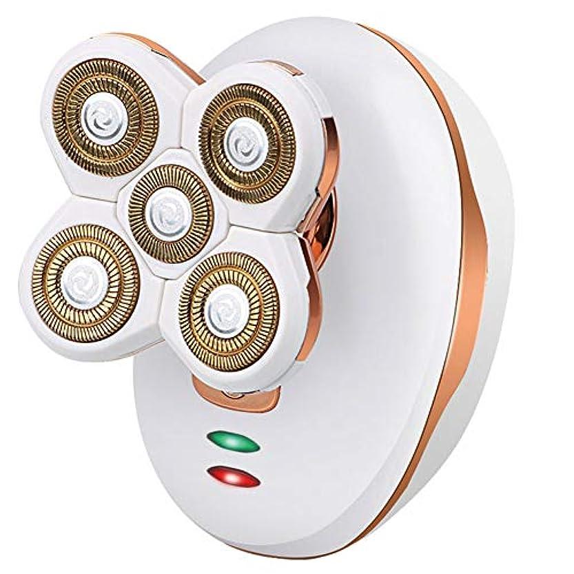 かもめ差別するタイプライターポータブル脱毛器、電気痛みのないフェイシャルシェーバー、コードレス防水電気トリマー,White