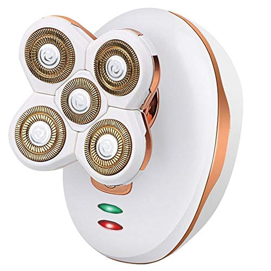 退屈な希少性歪めるポータブル脱毛器、電気痛みのないフェイシャルシェーバー、コードレス防水電気トリマー,White