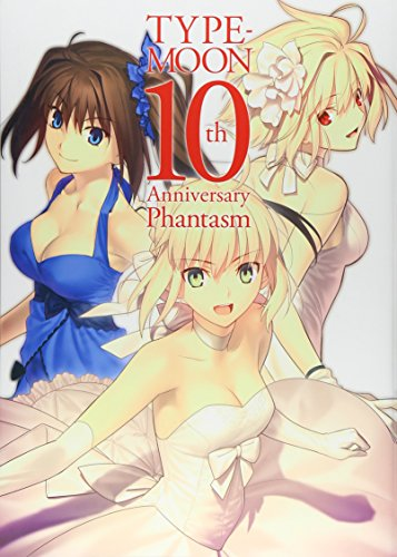 TYPE‐MOON 10th Anniversary Phantasmの詳細を見る