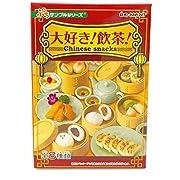 大好き!飲茶! 8個入 食玩・ガム(ぷちサンプルシリーズ)