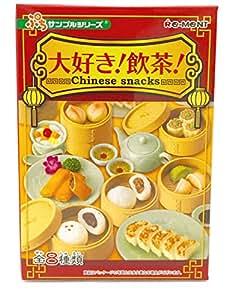 大好き!飲茶! 8個入 食玩・ガム(ぷちサンプル)