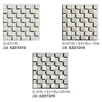 オンリーワン ライトニングオブデザインタイル 凹凸モザイク EZ2-T3Y□  3(白(t14/7))