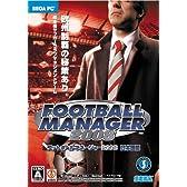 PC 版 FOOTBALL MANAGER 2008 日本語版
