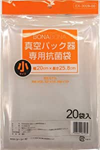 CCP 【BONABONAシリーズ】 真空パック器専用抗菌袋(小20枚入り) <BM-V05/BZ-V34/BM-V39用> EX-3009-00