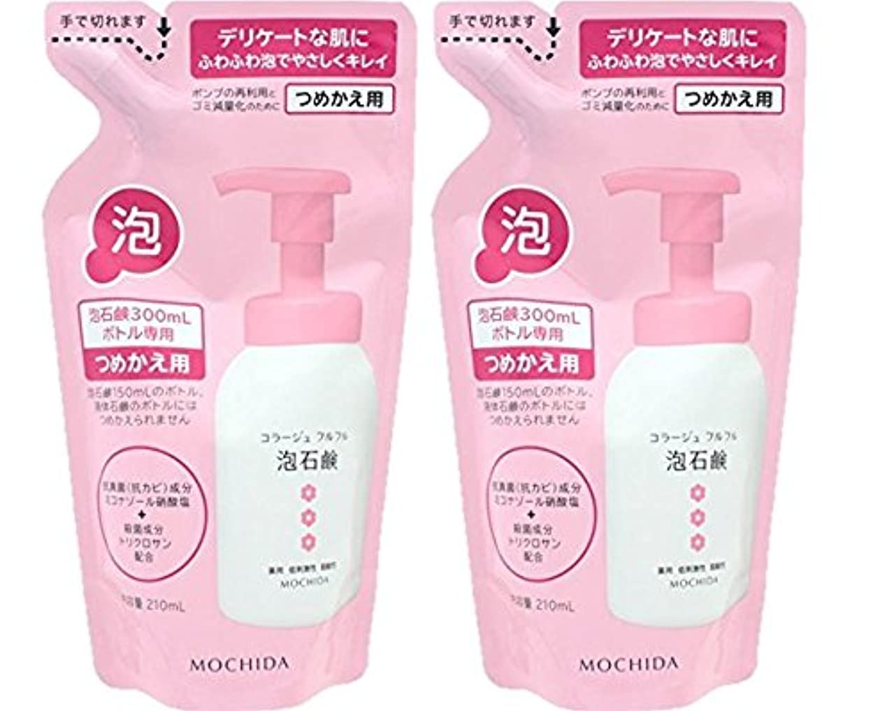 電話鼻滑るコラージュフルフル 泡石鹸 ピンク つめかえ用 210mL (医薬部外品)×2