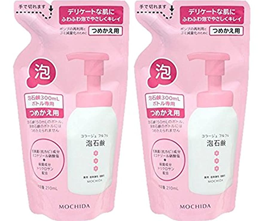 命題影響聖域コラージュフルフル 泡石鹸 ピンク つめかえ用 210mL (医薬部外品)×2