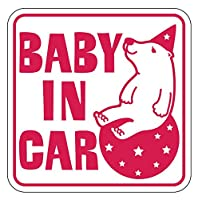 Sticker Shop Haru BABY IN CAR マグネット くま 角型 レッド