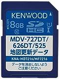 ケンウッド(KENWOOD) 彩速ナビ バージョンアップソフトKNA-MD7216