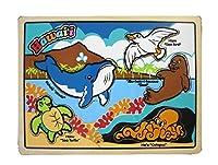 ハワイ 木のおもちゃ 知育パズル 海の仲間たち