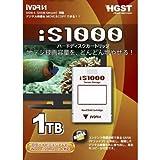 HGST iVDR-S規格準拠1TB HDDカートリッジ単体 iVDR iS1000 0J30521