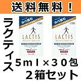 ラクティス(5mlアルミパック)30包×2箱セット