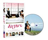 cover of おくりびと [DVD]
