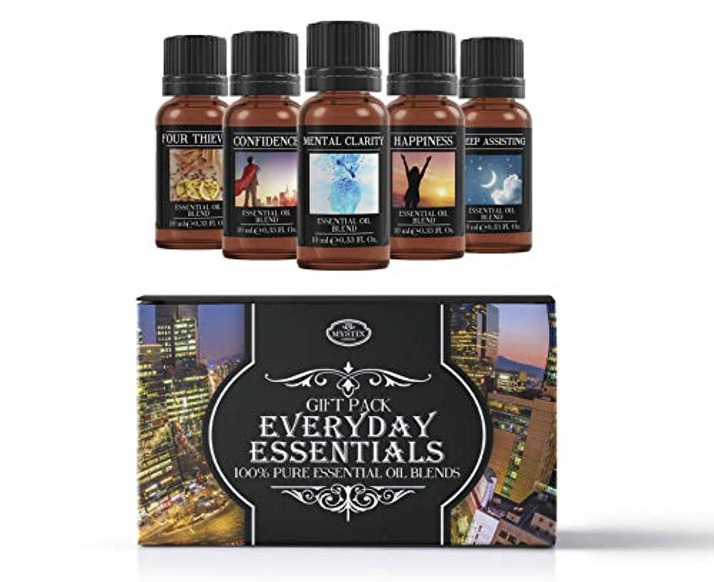 同級生バングラデシュ人事Everyday Essentials | Essential Oil Blend Gift Pack | Confidence, Four Thieves, Happiness, Mental Clarity, Sleep...