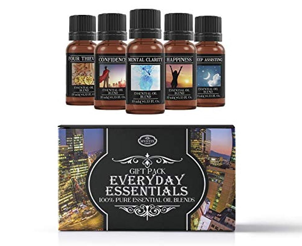 小説家あえぎめんどりEveryday Essentials | Essential Oil Blend Gift Pack | Confidence, Four Thieves, Happiness, Mental Clarity, Sleep...