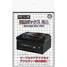 (MDミニ用)収納ボックスミニ - メガドライブミニ