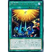 遊戯王 DUEA-JP089-R 《希望郷-オノマトピア-》 Rare