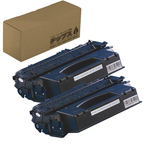 キヤノン用 CRG-508Ⅱ互換トナーカートリッジ【大容量タイプ】ブラック 国際品質規格STMC認証工場生産商品「JAN:4582480216196」 インクのチップスオリジナル