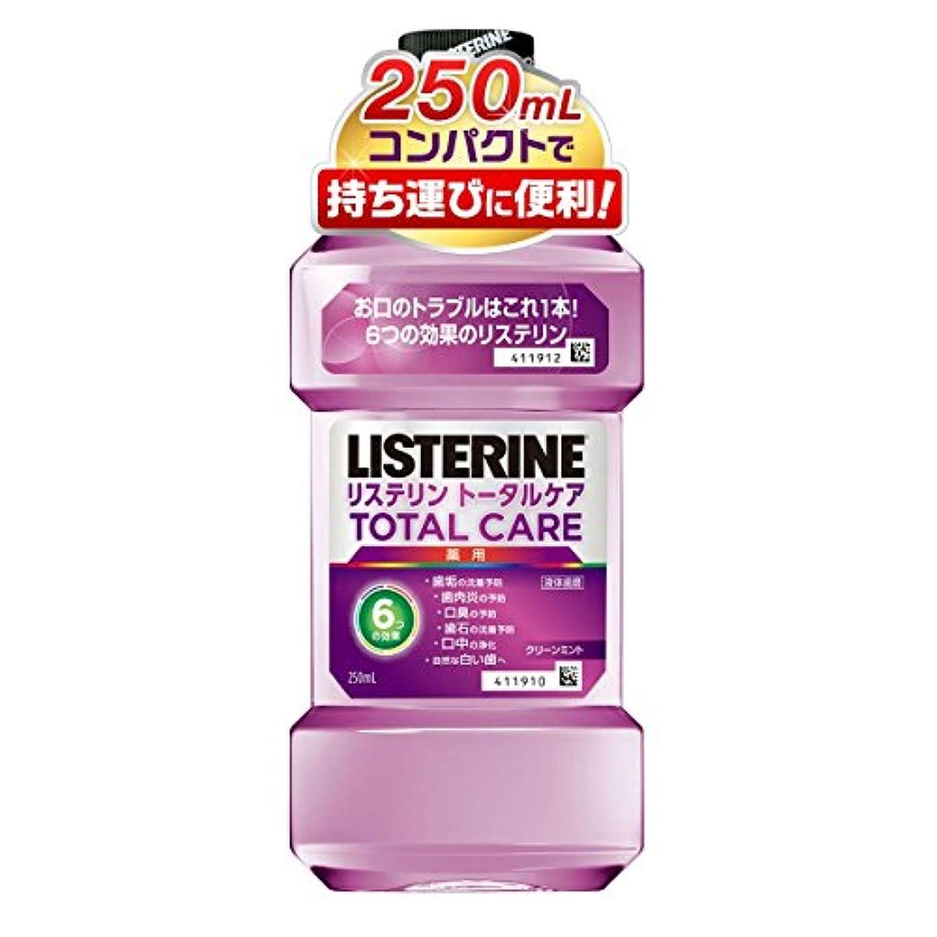 胸ピストン販売員[医薬部外品] 薬用 リステリン マウスウォッシュ トータルケア 250mL【持ち運びサイズ】