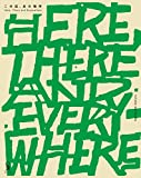 この店、あの場所 Here,There and Everywhere (POPEYE BOOKS)