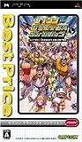 カプコン クラシックス コレクション Best Price - PSP