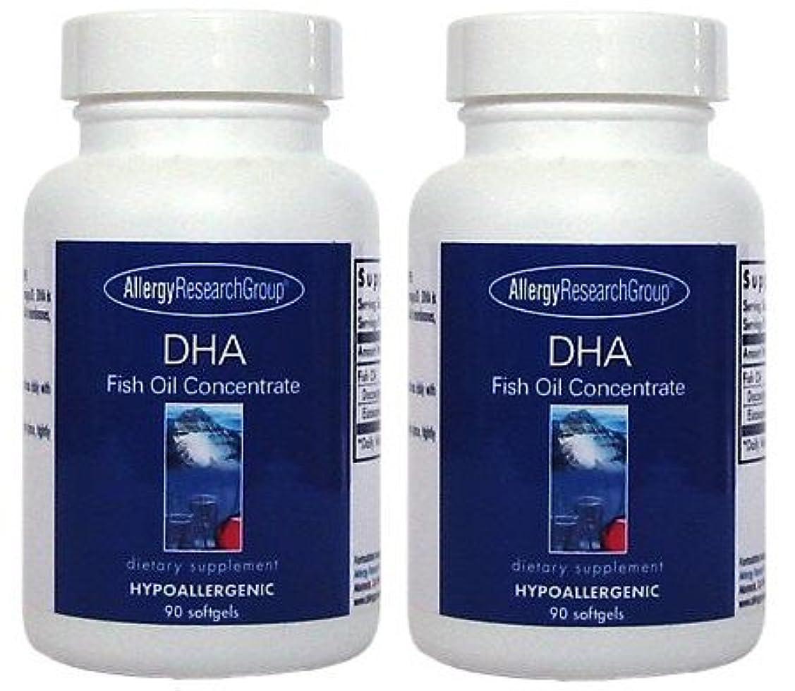 芝生テナント浅いDHA & EPA (DHA Fish Oil Concentrate 90 Softgels ) [海外直送品] 2ボトル