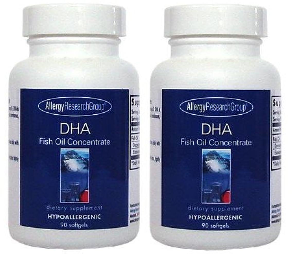 大統領体系的に生理DHA & EPA (DHA Fish Oil Concentrate 90 Softgels ) [海外直送品] 2ボトル