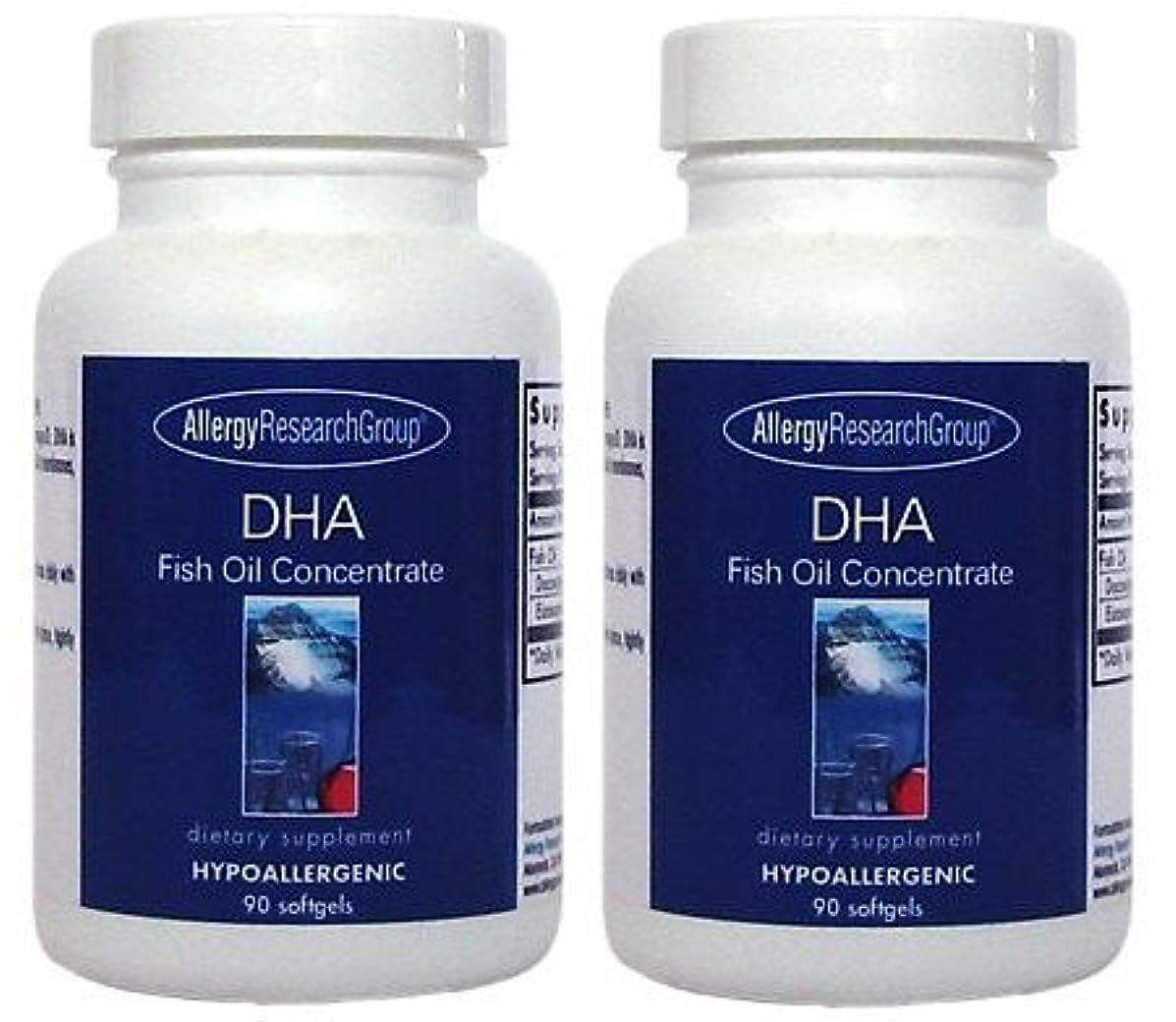 水没艦隊同行DHA & EPA (DHA Fish Oil Concentrate 90 Softgels ) [海外直送品] 2ボトル