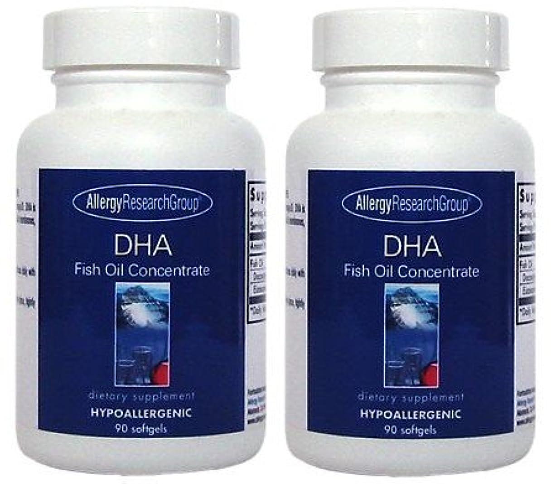 推論お手伝いさん長方形DHA & EPA (DHA Fish Oil Concentrate 90 Softgels ) [海外直送品] 2ボトル