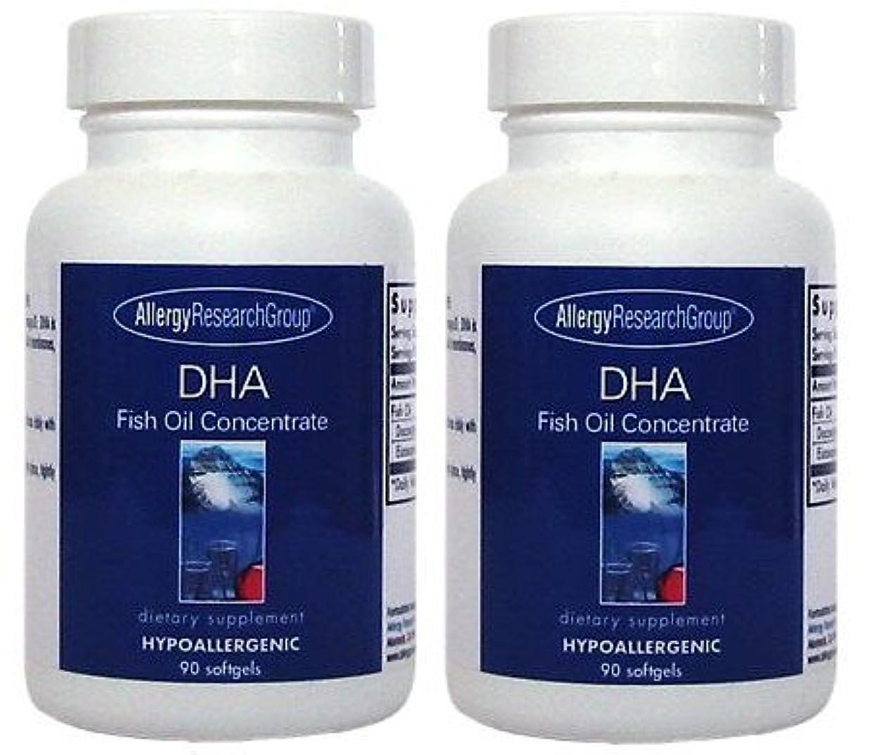 墓地自治報いるDHA & EPA (DHA Fish Oil Concentrate 90 Softgels ) [海外直送品] 2ボトル
