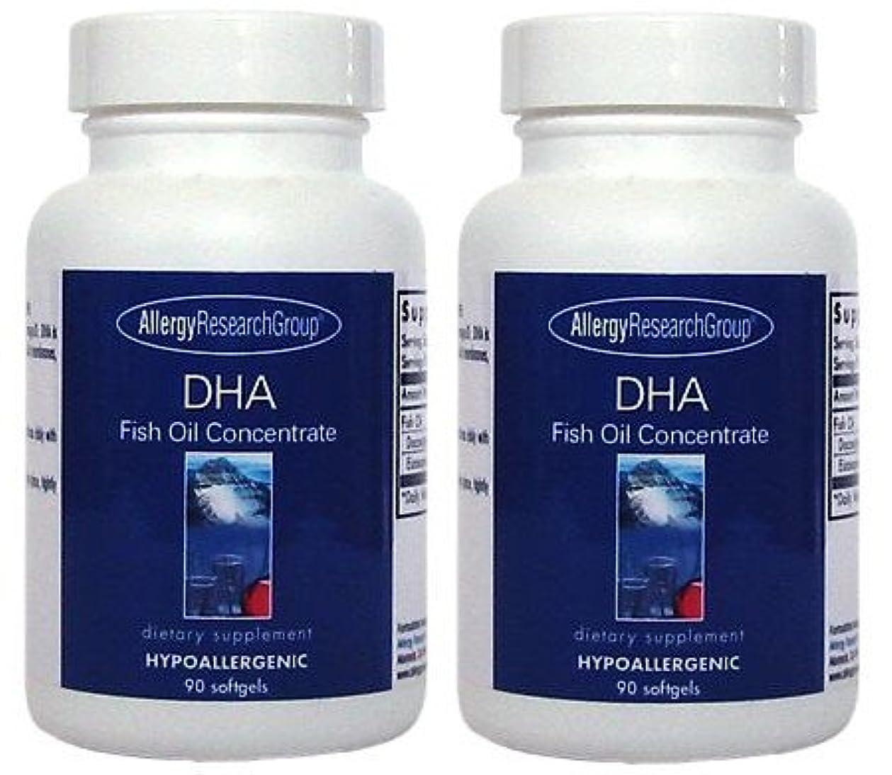 陸軍検索エンジン最適化悪化させるDHA & EPA (DHA Fish Oil Concentrate 90 Softgels ) [海外直送品] 2ボトル