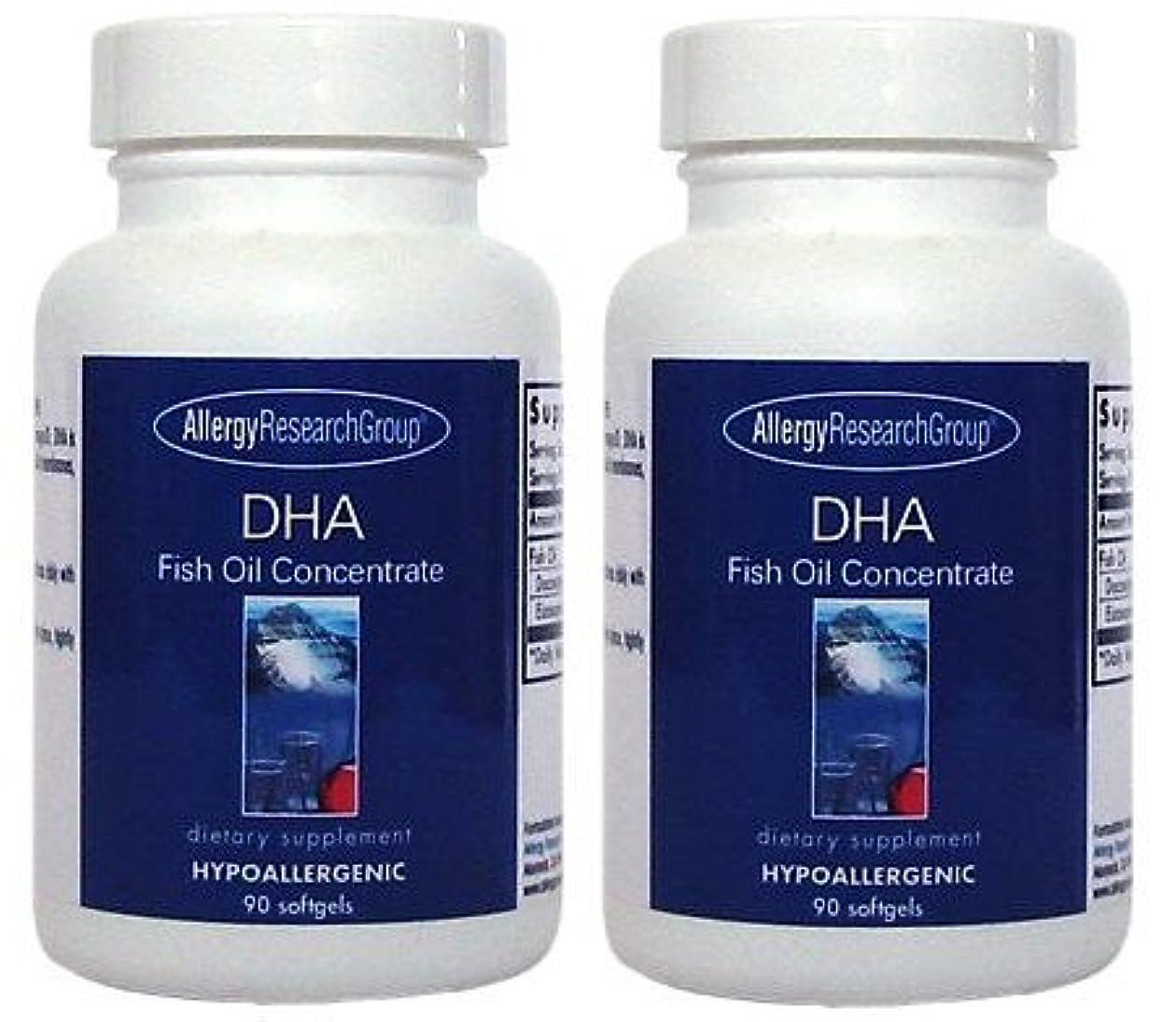 分類する残基必需品DHA & EPA (DHA Fish Oil Concentrate 90 Softgels ) [海外直送品] 2ボトル