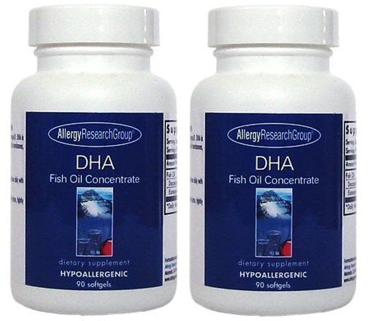 ネーピアポケット人工的なDHA & EPA (DHA Fish Oil Concentrate 90 Softgels ) [海外直送品] 2ボトル