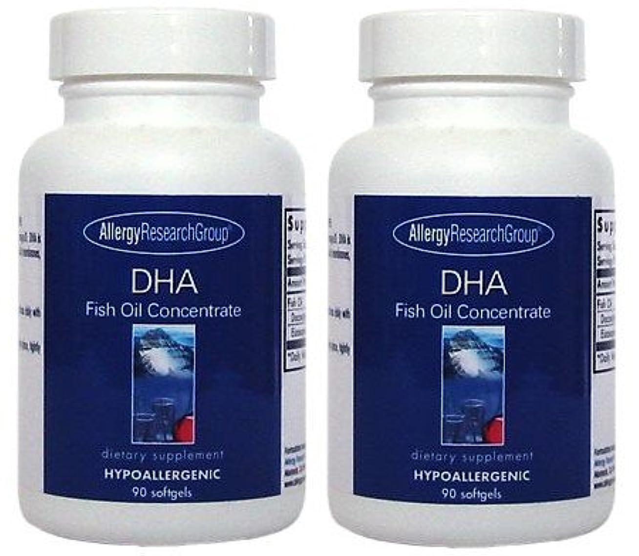 部単位まばたきDHA & EPA (DHA Fish Oil Concentrate 90 Softgels ) [海外直送品] 2ボトル