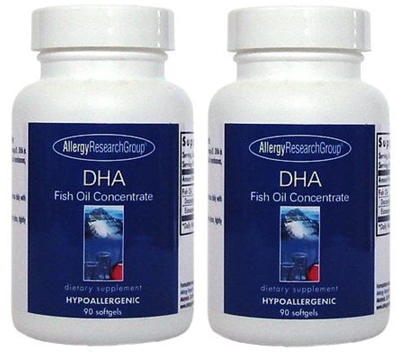 海洋刺繍志すDHA & EPA (DHA Fish Oil Concentrate 90 Softgels ) [海外直送品] 2ボトル
