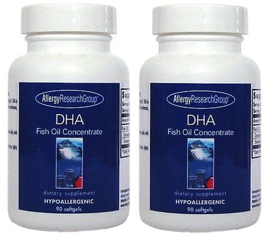 限定めまいがベリーDHA & EPA (DHA Fish Oil Concentrate 90 Softgels ) [海外直送品] 2ボトル