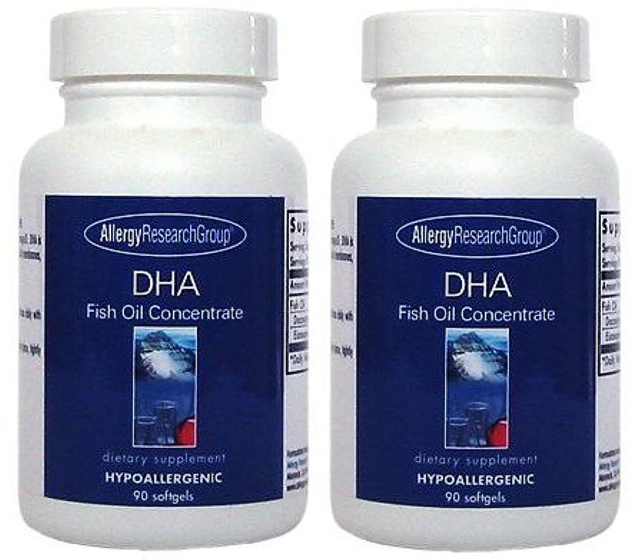 目指す軽減タンザニアDHA & EPA (DHA Fish Oil Concentrate 90 Softgels ) [海外直送品] 2ボトル