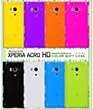 PLATA Xperia acro HD SO-03D / IS12S ケース カバー ソフトケース エクスペリア アクロ so03d 【 イエロー 黄 yellow 】