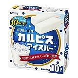 箱アイス おすすめ アイス ファミリーパック 箱アイス 箱アイス ランキング 2018 ファミリーパック アイス 箱アイス チョコ 箱アイス おすすめ 箱アイス 人気 箱アイス 値段 箱アイス おすすめ 箱アイス おいしい ファミリーパック