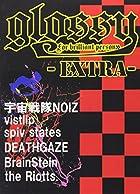 glossy-EXTRA- [DVD]()