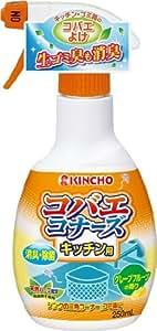 KINCHO コバエコナーズ スプレー キッチン用 コバエ退治・消臭・除菌 250mL